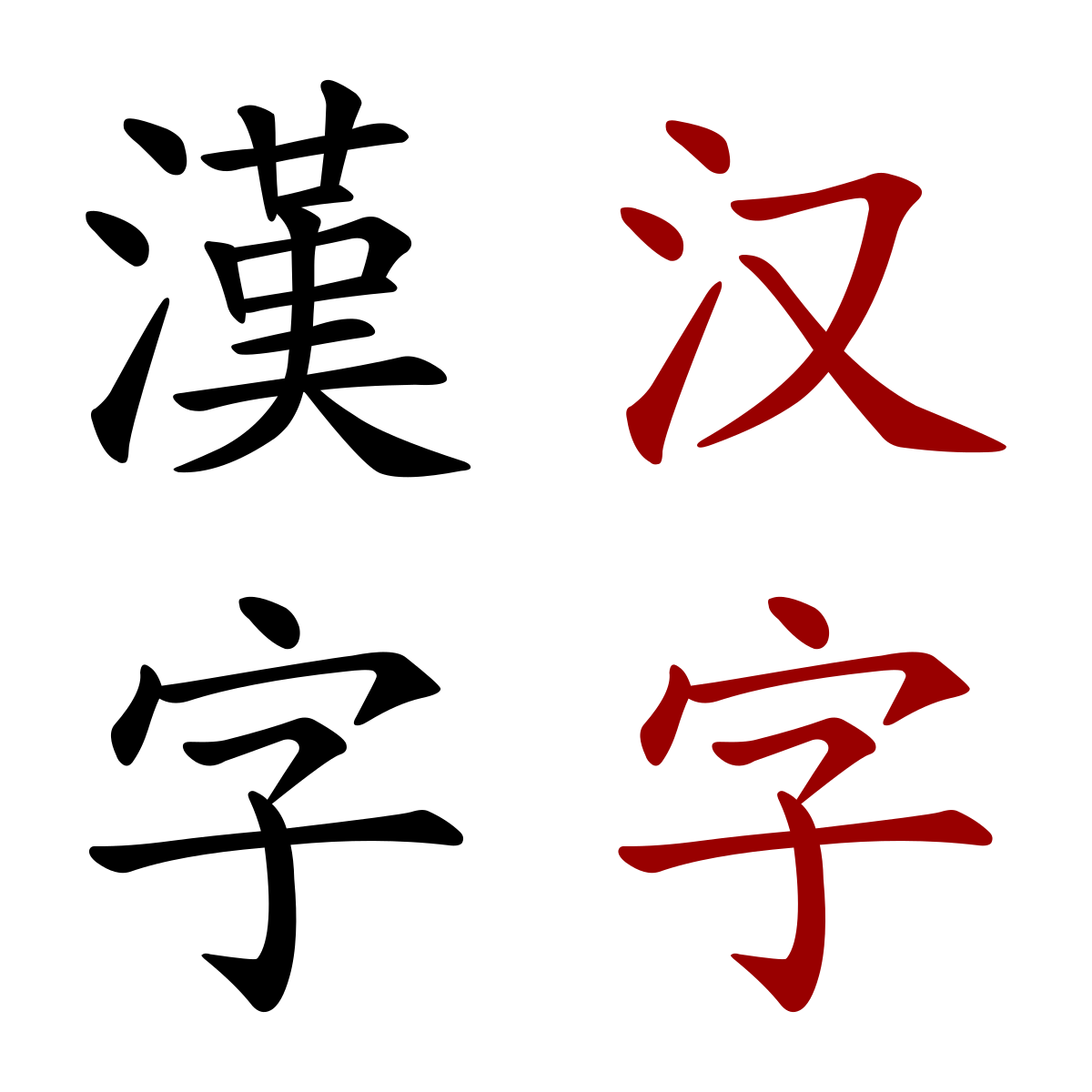 ToChinese(Traditional) Translator